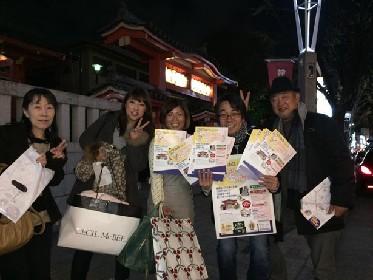 神楽坂の粋な40店舗を巡る飲み歩きイベント