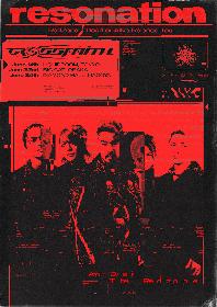 Crossfaith、新曲のリリースを記念した東名阪ツアーを6月に開催決定