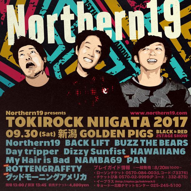 "「Northern19 presents ""TOKI ROCK NIIGATA 2017""~GOLDEN PIGS 7th Anniversary~」告知ビジュアル"