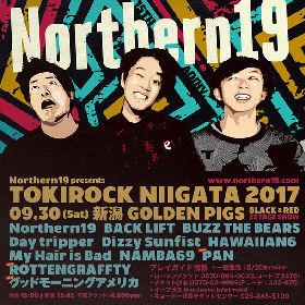 Northern19主催「TOKI ROCK NIIGATA」にロットン、グドモ、PAN追加
