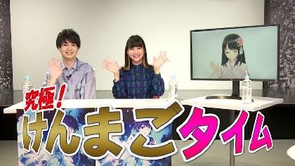 MCに小林裕介、アシスタントにバーチャルタレント出演!TVアニメ『賢者の孫』の動画番組「究極!けんまごタイム」の配信開始