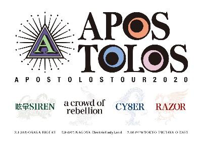 """SPICE主催""""ロック×ヴィジュアル×アイドル""""らによる異色イベント『APOSTOLOS TOUR 2020』開催決定 ※音楽中毒者必見"""