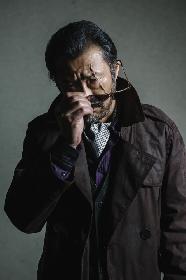 """大塚明夫""""ファントム""""が「待たせたな」とメッセージ 映画『RE:BORN リボーン』コメント動画&メイキング写真を公開"""