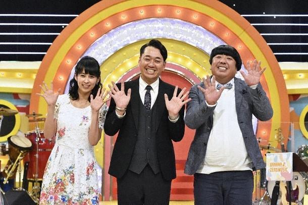 左より久保田祐佳アナウンサー、バナナマン。(写真提供:NHK)
