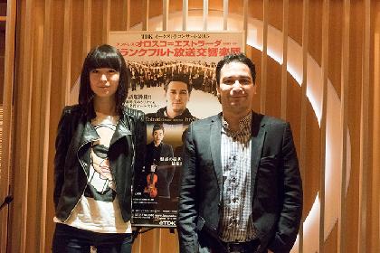 フランクフルト放送交響楽団日本ツアー会見、アリス=紗良・オットら