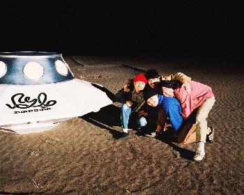 高橋一生×蒼井優出演映画『ロマンスドール』主題歌をnever young beachが書き下ろし、「兄だけど。好きです。」