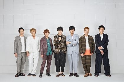 Kis-My-Ft2、通算24枚目のシングル「HANDS UP」リリースへ 洋楽テイストの「久しぶりの攻めのダンスナンバー」