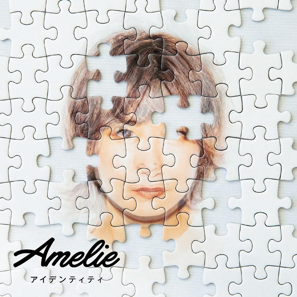 Amelie『アイデンティティ』ジャケット写真
