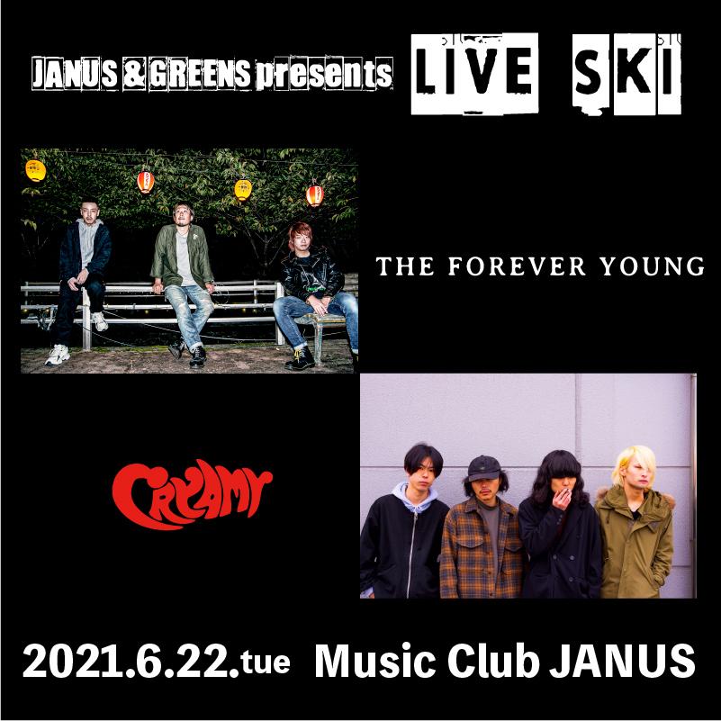 JANUS & GREENS presents LIVE SKI(読み方:ライブ スキ)フライヤー