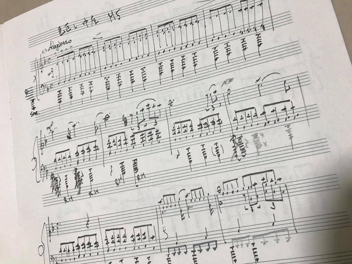 「ウェディングシンフォニーの楽譜より 一部」(江﨑のアレンジ自筆)