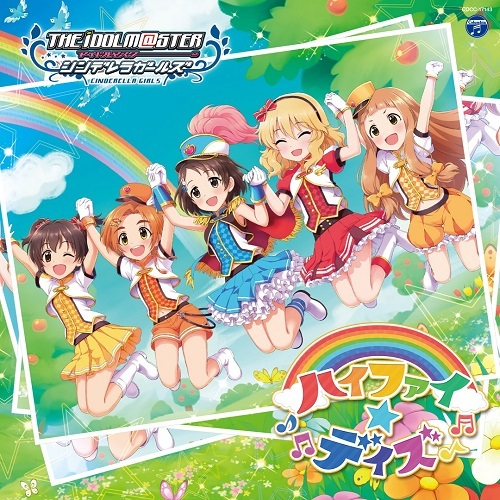 『THE IDOLM@STER CINDERELLA MASTER STARLIGHT STAGE 03 ハイファイ☆デイズ』 (C)BANDAI NAMCO Entertainment Inc.
