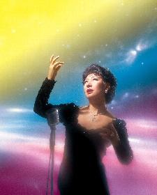 """美輪明宏がエディット・ピアフに扮し、その凄絶な生涯と""""無償の愛""""を名曲と共に綴る舞台『愛の讃歌』"""