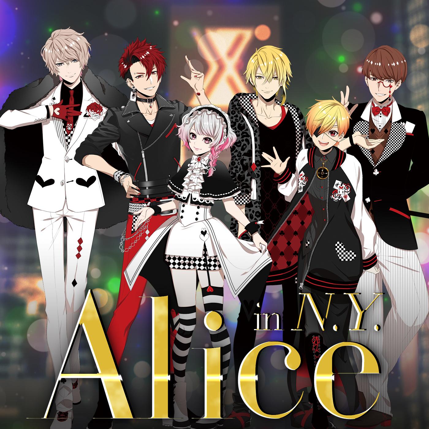 「Alice in N.Y.」