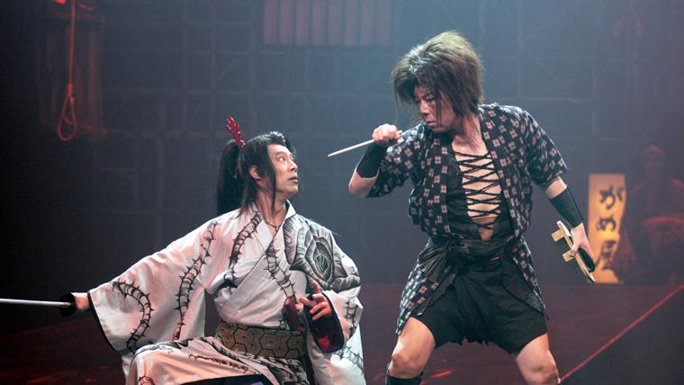 ゲキ×シネ『蜉蝣峠』(c)2010 ヴィレッヂ/劇団☆新感線
