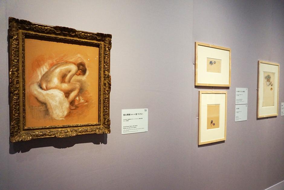 《座る裸婦》あるいは《身づくろい》 1890年頃 鉛筆、白チョーク、サンギーヌ、擦筆 / 厚紙 62×51cm オルセー美術館