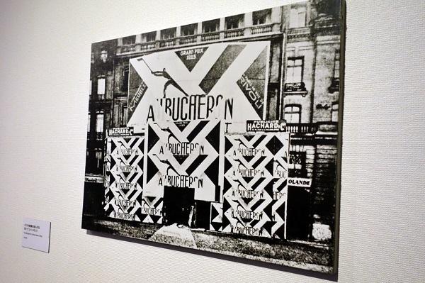 パリの街頭に貼られた《オ・ビュシュロン》1926年
