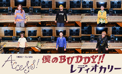iri、奥田民生、TAKUMA 、破壊、ハナレグミ、牧 達弥が歌う『FM802 × TSUTAYA ACCESS!』キャンペーンソング、本日よりオンエア