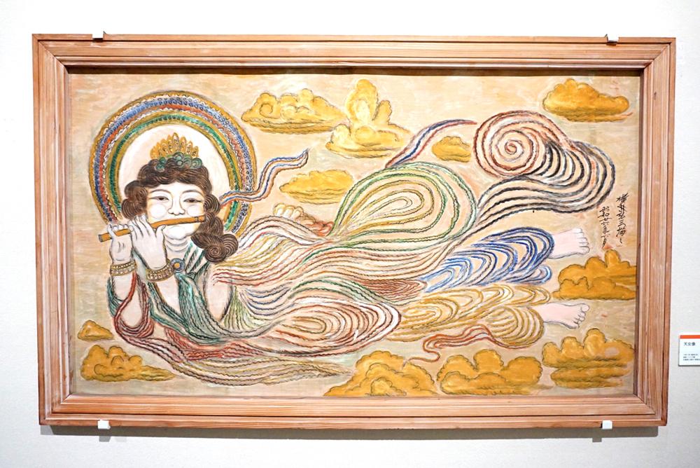 《天女像》1951年(昭和26年) 広島県三原市 宗教法人曹洞宗松寿寺什物