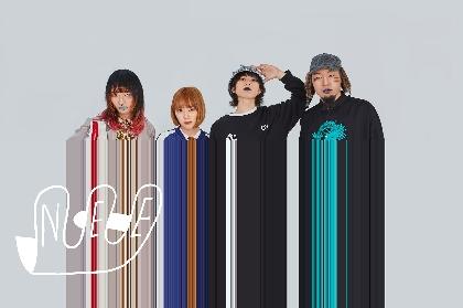 "NEE、アルバム『NEE』の初回限定盤DVDの収録内容を発表 MV撮影の密着映像、ライブ映像、""おしゃべり副音声""などを収録"