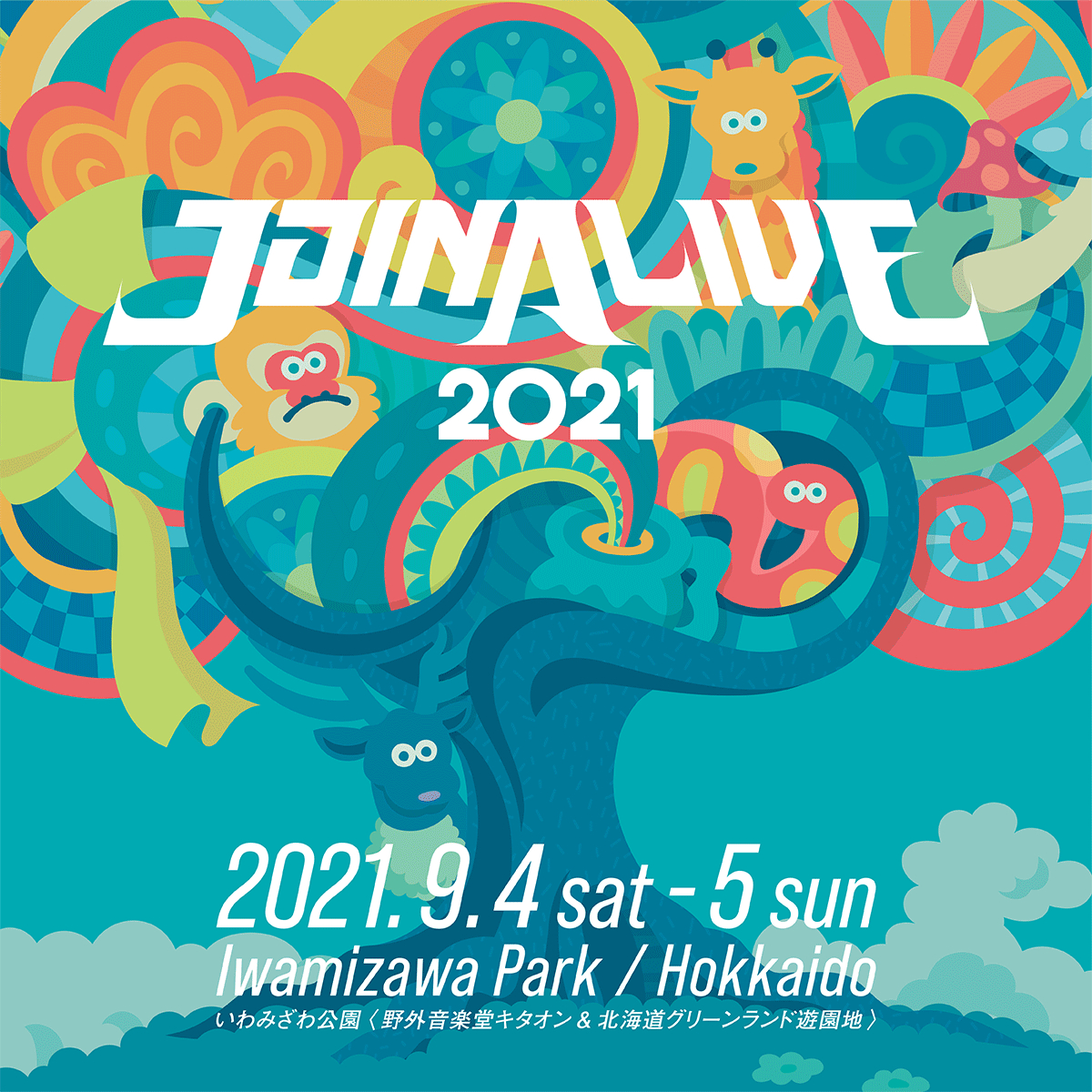 『JOIN ALIVE 2021』フライヤー