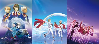 松浦麻衣氏の描きおろしジャケットで2021年発売 「KING OF PRISM」シリーズ5周年記念Blu-ray&豪華ベストアルバムが同時発売