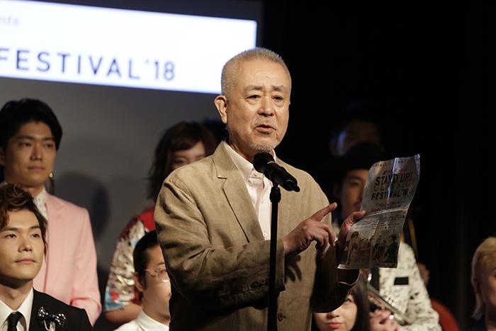 株式会社イープラス 代表取締役会長 橋本行秀