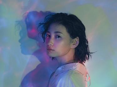 佐藤千亜妃(きのこ帝国)、7月に初ソロ作品をリリース 砂原良徳との共同プロデュース