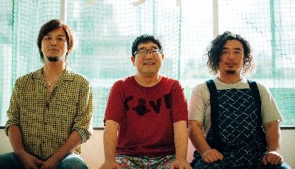サンボマスター ドラマと合わせて2度泣きできる「輝きだして走ってく」感動作MV公開