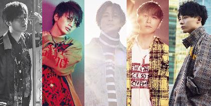 Da-iCE、『Da-iCE BEST TOUR 2020-SPECIAL EDITION-』メンバーソロダイジェスト映像が本日より順次公開