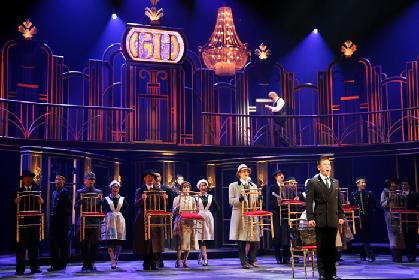 二つの結末を持つ群像劇。ミュージカル「グランドホテル」公開総稽古レポート