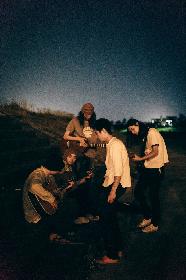 踊ってばかりの国、新曲「orion」を緊急デジタルリリース決定、映像ディレクター・山田健人によるミュージックビデオも同時公開