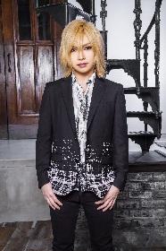 ゴールデンボンバー 鬼龍院 翔がKing Gnu、Official髭男dism、スピッツの名曲を歌うリクエストカバーアルバムを発売