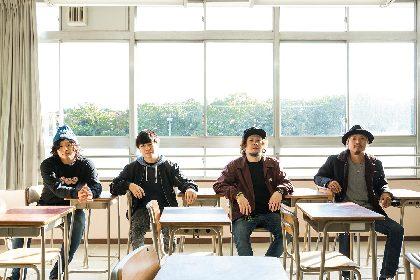 CATS EYE、3年ぶりとなるアルバム『キョウダイゲンカ』2018年2月にリリース
