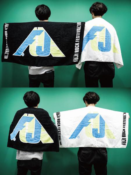 FUJI ROCK'18 オフィシャルグッズ バスタオル