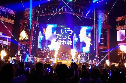 和楽器バンド「今日は天に拳を突き上げて、ひとつになりましょう」 一緒に作り上げるライブを体現した大新年会2021をレポート