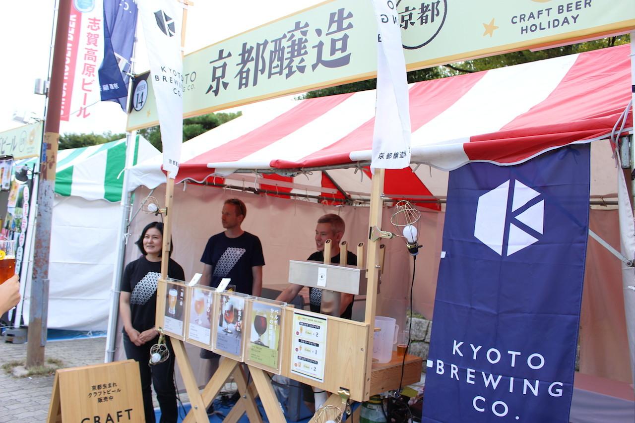 「京都醸造」(京都) ベルギーからの諜報員