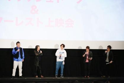 カスタマイZが坂本の秘技を披露!? 緑川光さんら出演『坂本ですが?』初の単独イベント詳細レポート