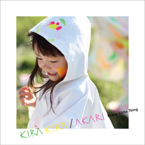Every Little Thing「KIRA KIRA / AKARI」CDジャケット