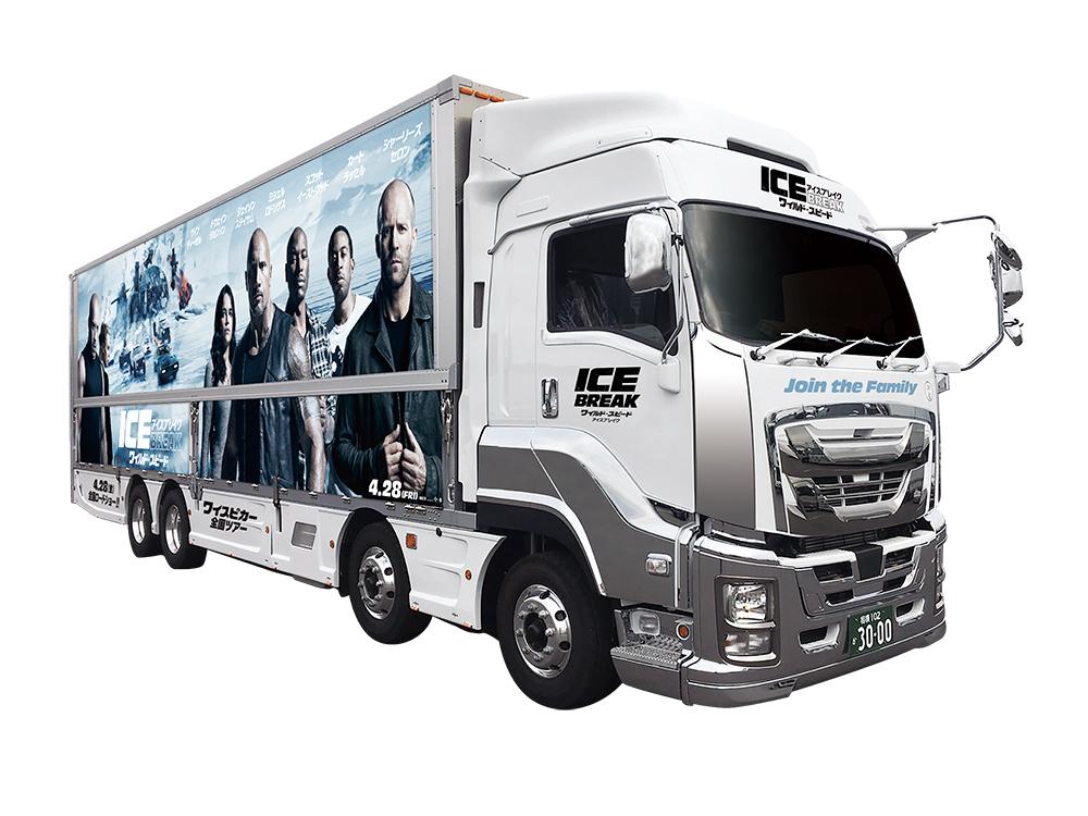 巨大トラック (C)Universal Pictures