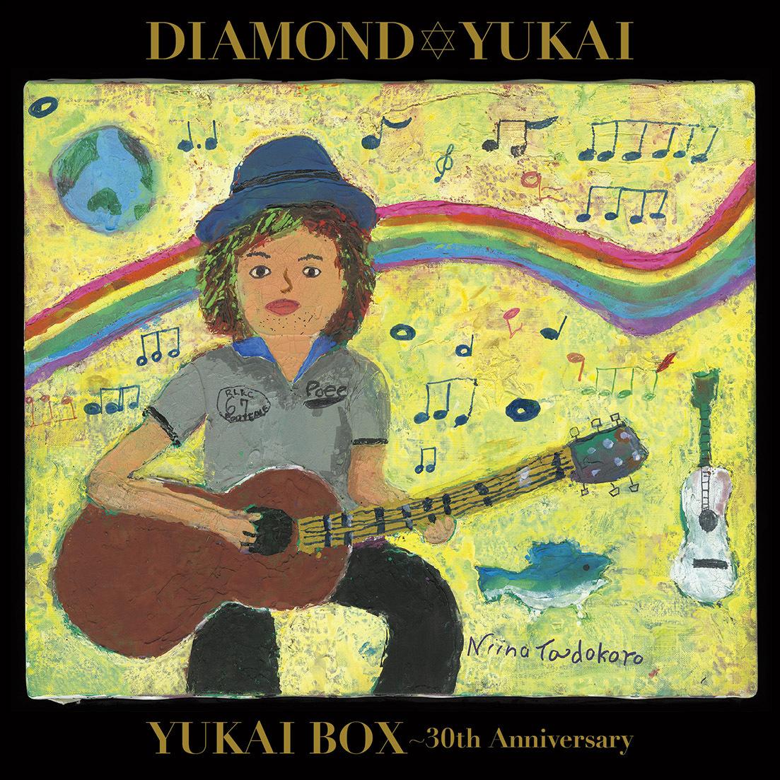 『YUKAI BOX~30th Anniversary』