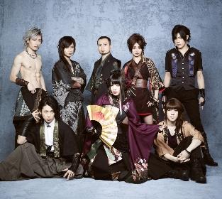 和楽器バンドが音楽番組『MUSIC FAIR』に初出演へ 加藤登紀子&ゴスペラーズとのコラボレーションも
