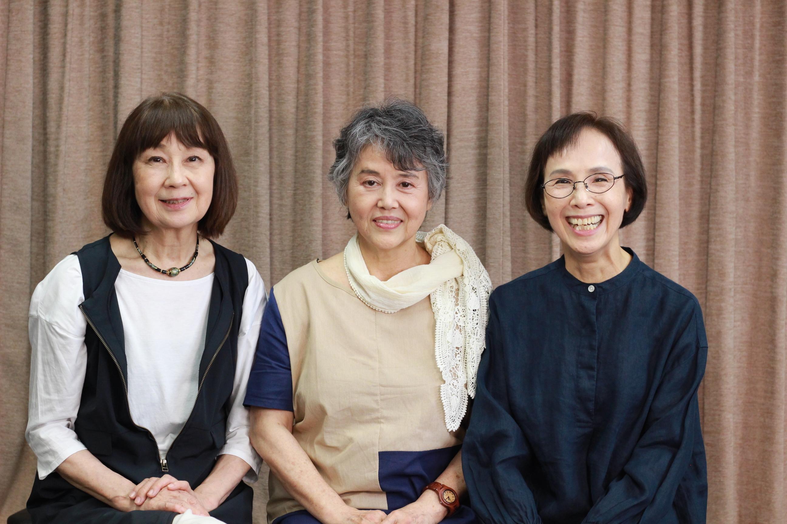 左より田岡美也子、岡本麗、松金よね子