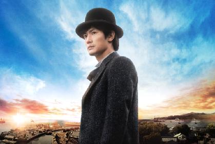 三浦春馬さん主演の映画『天外者』ノベライズ本の発売が決定 未公開カット&劇中シーンも特別収録
