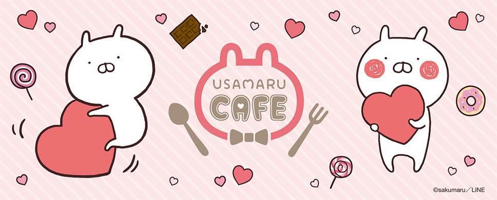 うさまるカフェ -バレンタイン-