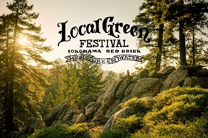 『Local Green Festival'19』最終出演アーティストとしてm-flo、ichikoroを発表