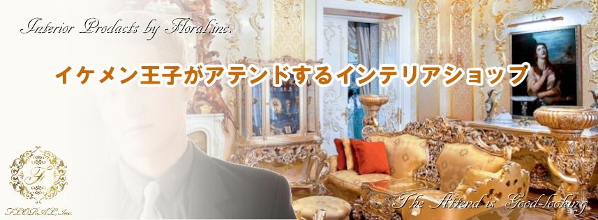 『癒しのヴェルサイユ宮殿』