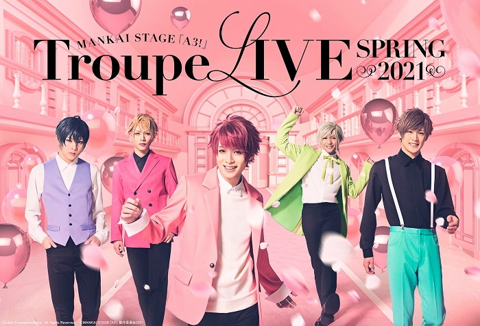 MANKAI STAGE『A3!』 Troupe LIVE~SPRING 2021~ キービジュアル  (C)Liber Entertainment Inc. All Rights Reserved. (C)MANKAI STAGE『A3!』製作委員会 2021