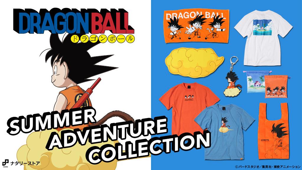「ZOZOTOWN」ドラゴンボール80'sコレクション「SUMMER ADVENTURE COLLECTION」 (c)バードスタジオ/集英社・東映アニメーション