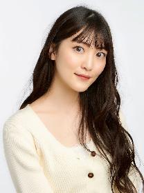 声優・古賀葵 の新番組『古賀葵のこがさんぽ。』ニコニコチャンネル「YOUDEALヒルズ荘」で放送開始