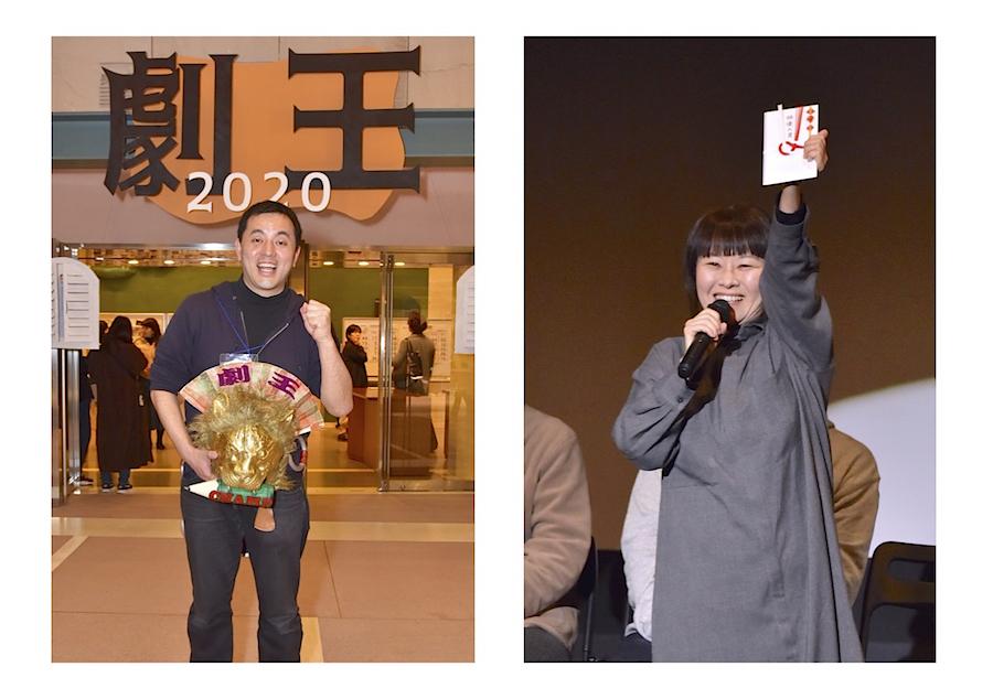 左・【第12代劇王】の座を獲得した関戸哲也  右・【第5回俳優A賞】に輝いた荘加真美